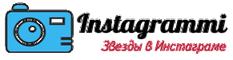 instagrammi.ru