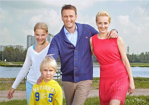 Фото Алексея Навального с женой и детьми