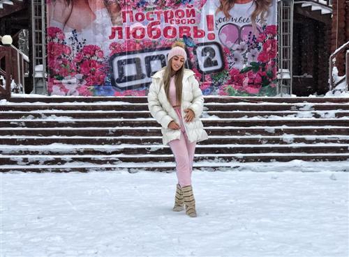 Богдана Николенко в Доме-2