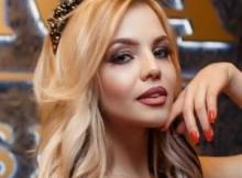 Екатерина Тимашкова