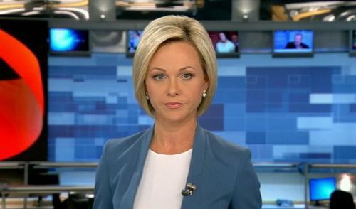 Вечерние новости первый канал сегодня онлайн