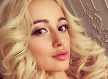 Оксана Асатрян