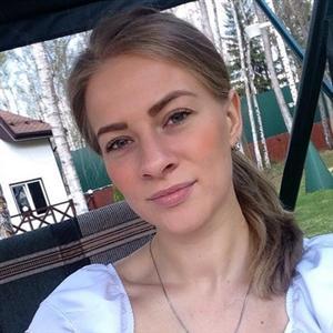 Татьяна Родионова - фото из Инстаграм