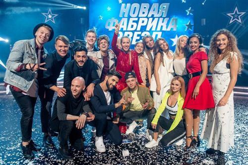 Полный список участников Новой Фабрики Звёзд 2017 с фотографиями и именами