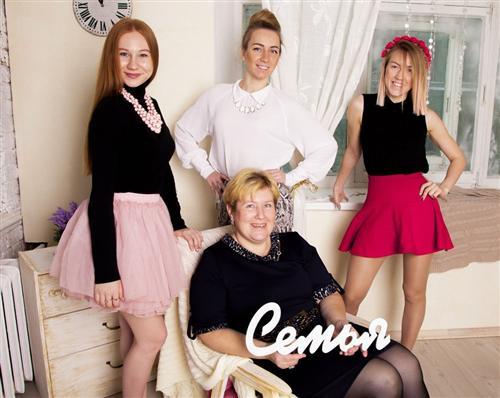 Алёна Творогова с мамой и сестрами