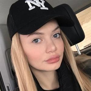 Арина Макарова - фото из Инстаграм