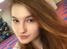 Диана Макиевская