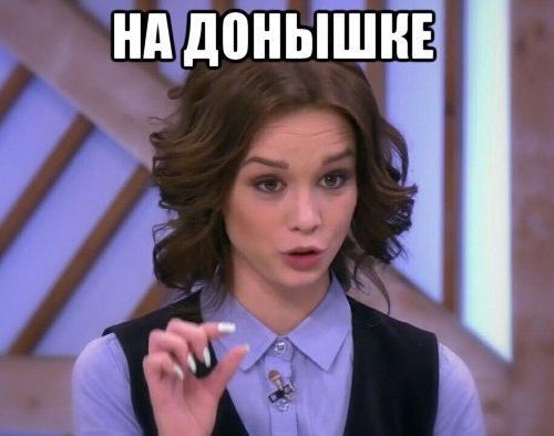 """Диана Шурыгина в передаче """"Пусть говорят"""" 1 выпуск"""