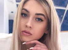 Елена Бендер