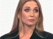 Кристина Дехант