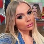Марина Страхова