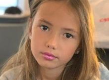 Милана Жиркова