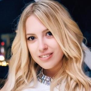 Наталья Игрунова - фото из Инстаграм