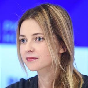 Наталья Поклонская - фото из Инстаграм
