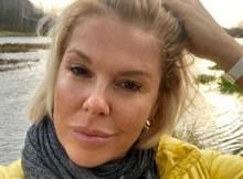 Полина Журавлева