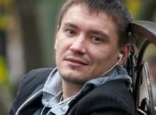 Спартак Сергиенко
